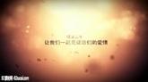 婚庆公司宣传片浪漫梦幻粒子字幕开场AE片头模板