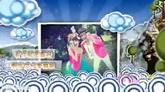 对你说我爱你婚庆 卡通多彩云朵AE婚礼模板