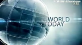 今日世界新闻ae模板整套新闻模板The World Today