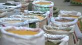 五谷杂粮豆子类绿豆高清实拍视频素材