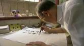 书法家些毛笔字高清实拍视频素材