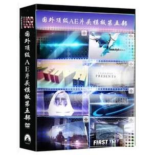 2013最新國外AE片頭模板全集