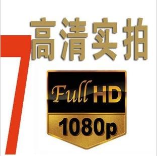 最新高清新品影视素材 高清实拍素材 高清动态素材 62DVD