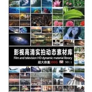 2013最新影视高清实拍动态素材库NO1航拍人物 IVC电子目录