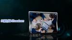 《星光下的童话》会声会影模板公司企业广告宣传片头素材