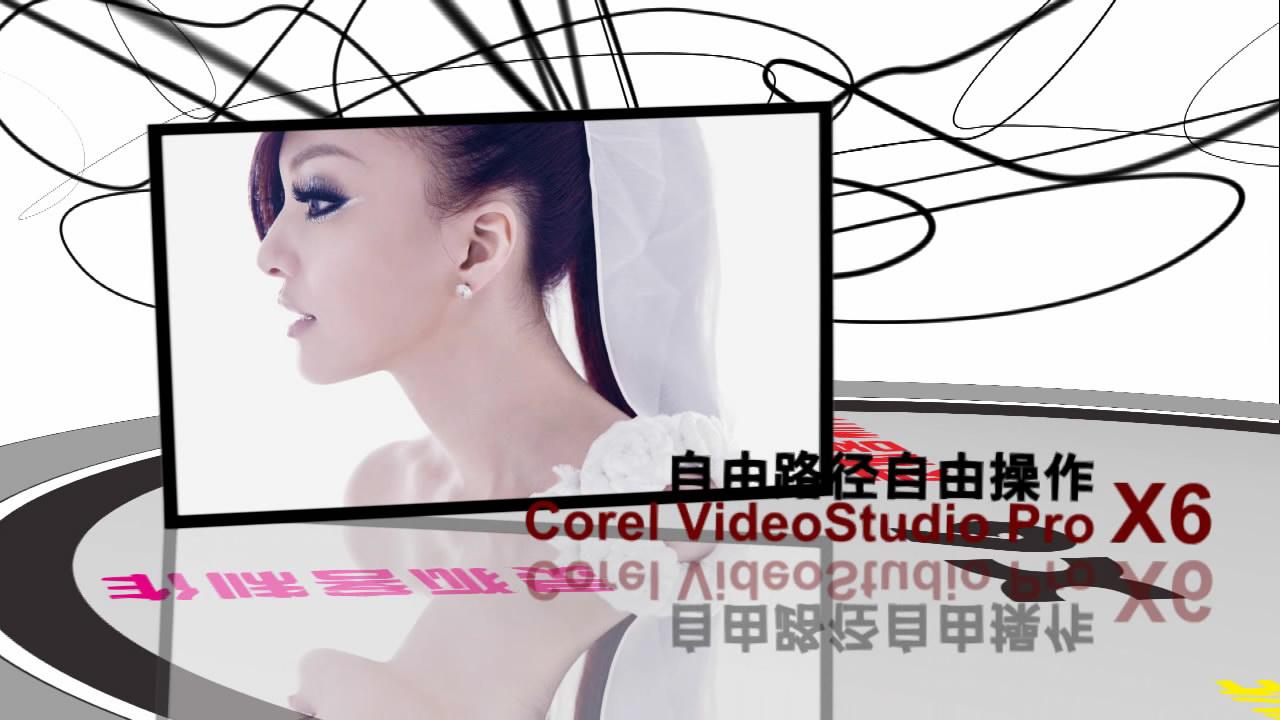 《黑白配3d效果》会声会影模板公司企业广告电子相册宣传片头片尾