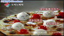 美食、餅廣告視頻-日韓廣告參考欣賞14