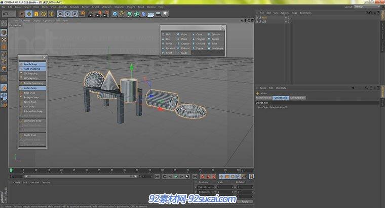C4D中文基础教程 搭建参数对象 搭建参数对象 实例 C4D视频教程