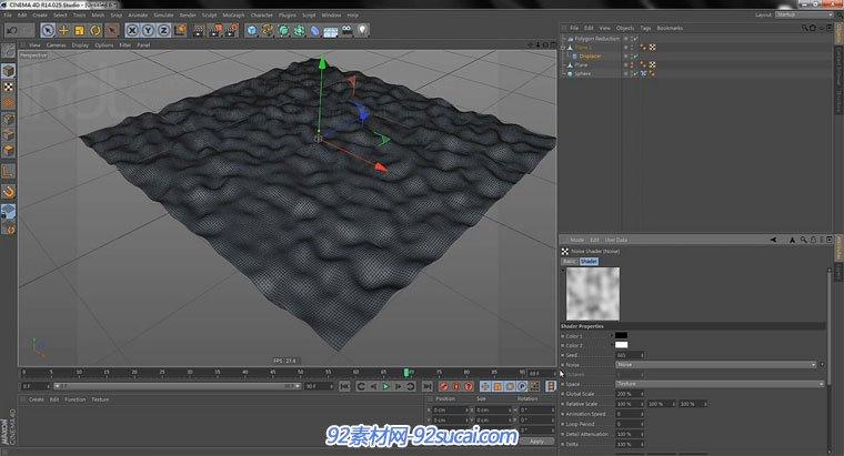 C4D中文根底教程 褶皱 布料 三角面 随机 C4D视频教程