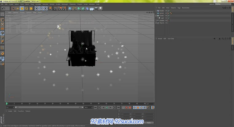 C4D中文基础教程 阵列光 无限光 聚光灯 C4D视频教程