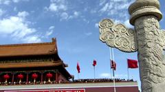 60周年庆典-天安门广场上华表标清特写