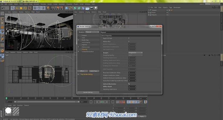 C4D中文根底教程 物理引擎 渲染 贴图 C4D视频教程