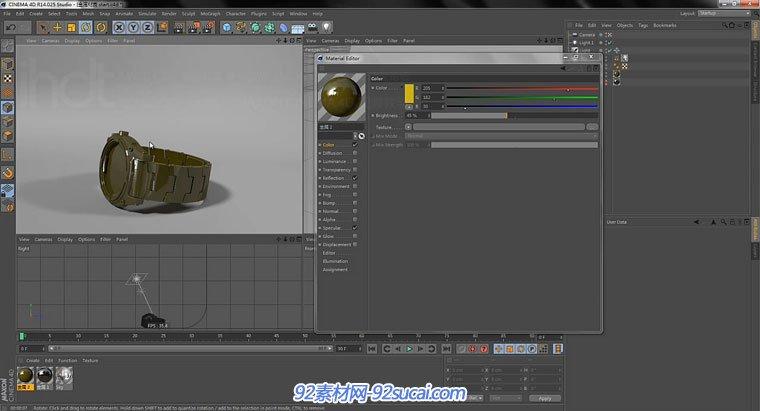C4D中文基础教程 金属 高反射 高光 材质 C4D视频教程