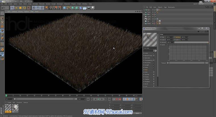 C4D中文根底教程 制造毛发 材质 C4D视频教程
