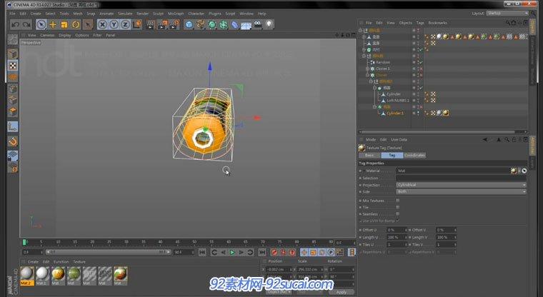 C4D中文根底教程 笔墨贴图 柱形映射 C4D视频教程