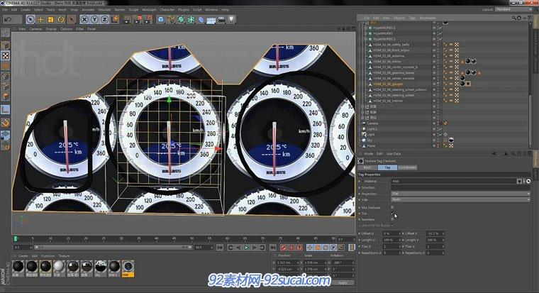 C4D中文基础教程 贴图 皮革材质 C4D视频教程