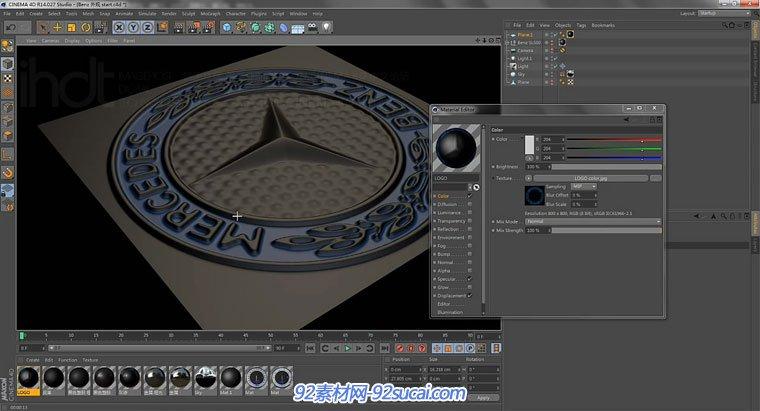 C4D中文基础教程 置换贴图 车标 几何 C4D视频教程
