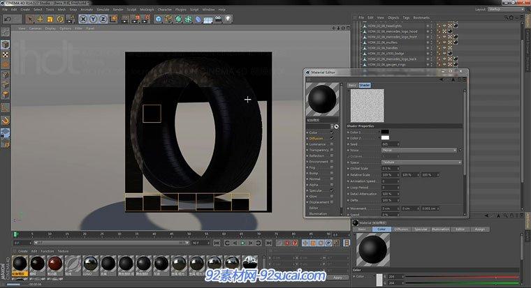 C4D中文基础教程 橡胶 材质 渲染 C4D视频教程
