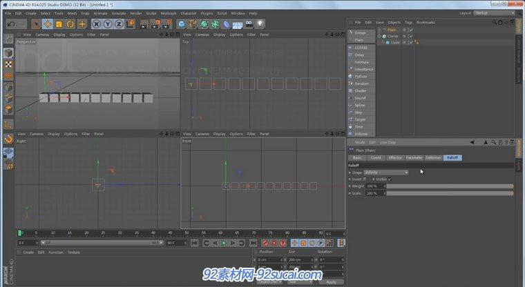 C4D中文根底教程 结果器 C4D视频教程