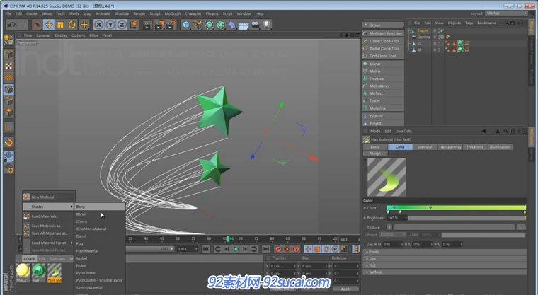 C4D中文根底教程 跟踪 样条 工具 C4D视频教程