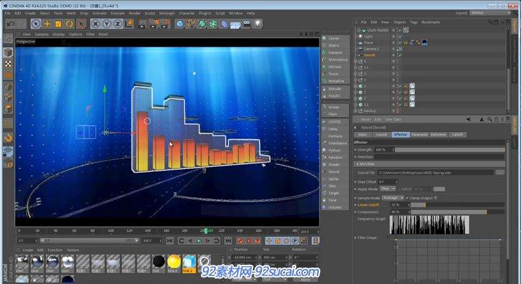 C4D中文根底教程 音频 可视化 C4D视频教程