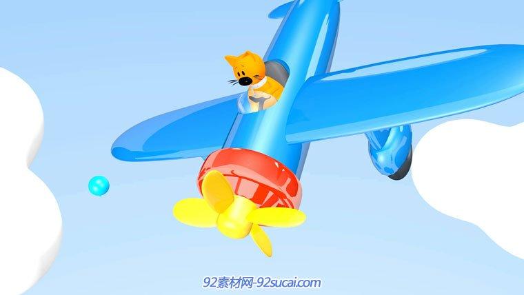 卡通熊 动画 太阳 儿童 动态视频 高清led素材