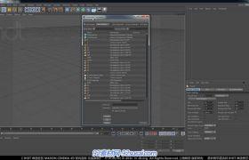 C4D中文室内建模教程1 自订工作界面视频教程