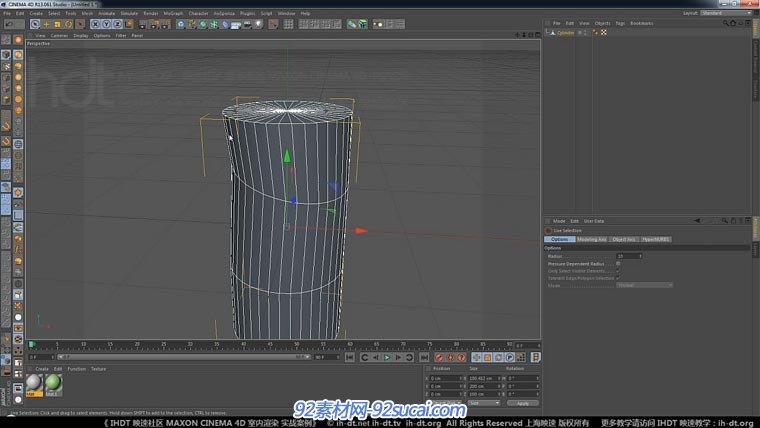 C4D中文室内建模教程 工作界面 C4D视频教程