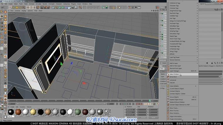 C4D中文室内建模教程 道具 建模 C4D视频教程