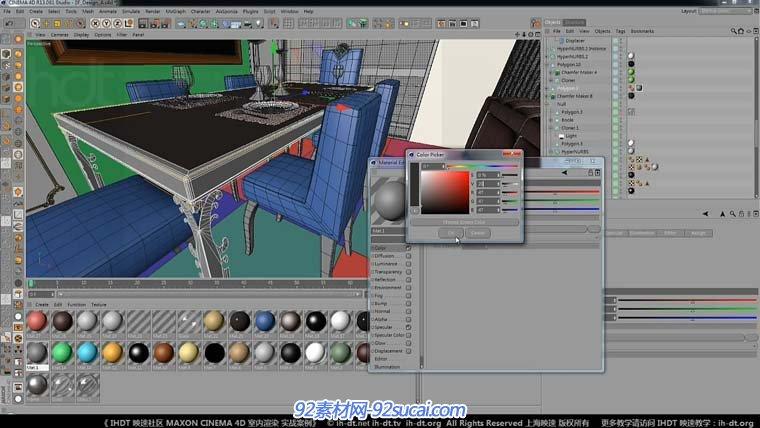 C4D中文室内建模教程 材质 叠加 C4D视频教程