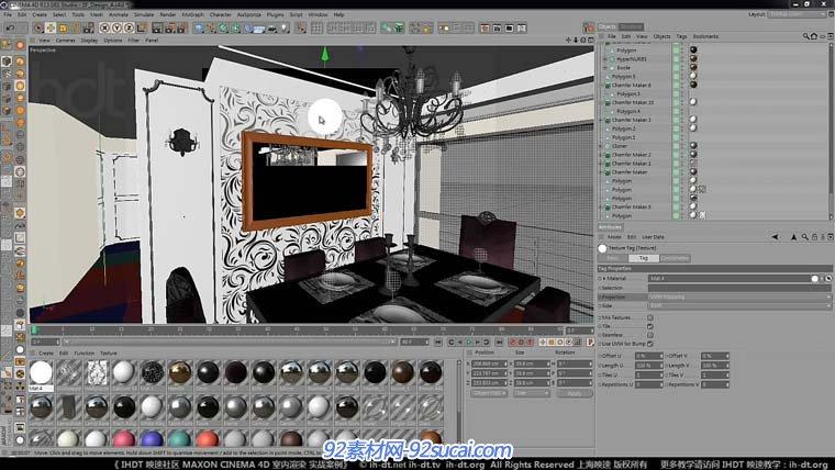 C4D中文室内建模教程 餐厅 材质 C4D视频教程