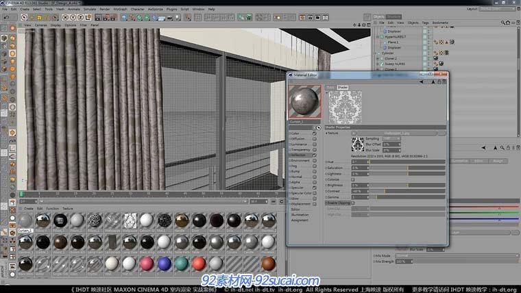 C4D中文室内建模教程 材质 拼贴 C4D视频教程