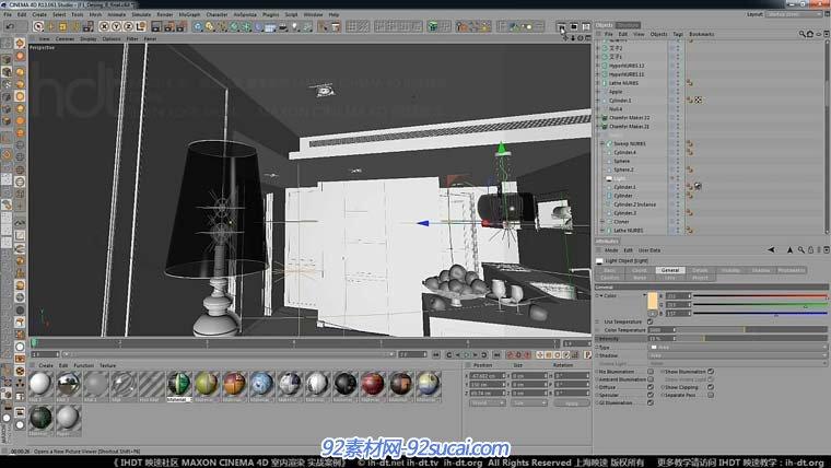 C4D中文室内建模教程 布光设置 C4D视频教程