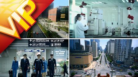 四川成都旅游宣传片 人文美食生活健身文化 商务高清实拍视频素材