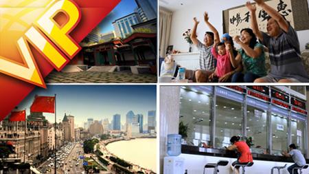 中国城市宣传片 北京上海广州笑脸娱乐学校学生人文地理高清实拍