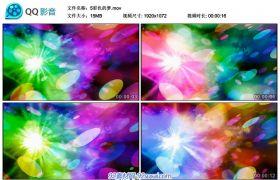 彩色的梦 炫彩梦幻墨迹水墨风格粒子背景视频素材