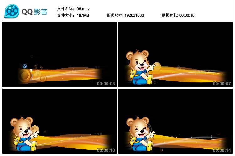 可爱卡通老鼠包书包 字幕条 栏目条 儿童节目舞台晚会专用视频