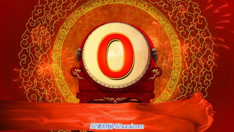 击鼓倒计时 春节节日红色喜庆倒计时开场高清视频素材(有音乐)