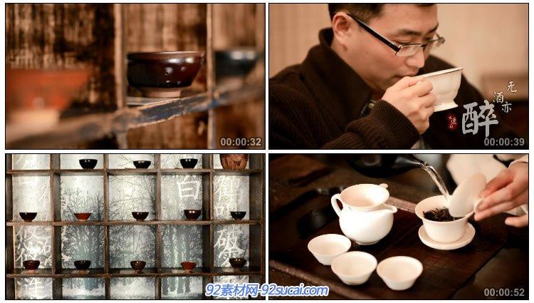 茶道茶艺 喝茶泡茶品茶 功夫茶?#23637;?#22827;泡茶高清实拍视频素材