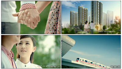房地产新世界花园宣传片地铁购物情侣看电影温馨生活居家高清实拍