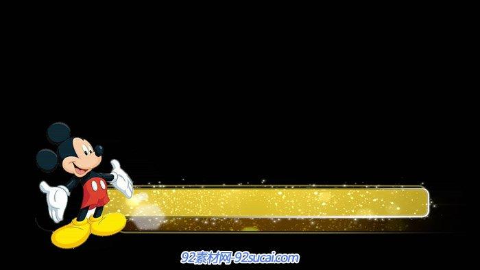 米老鼠金色魅力粒子儿童卡通字幕条 标题下横栏视频素材图片
