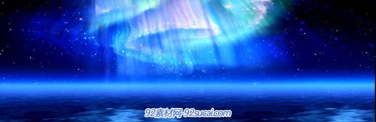 梦境的蓝色幽魅海面极光静态视频 舞台配景视频素材