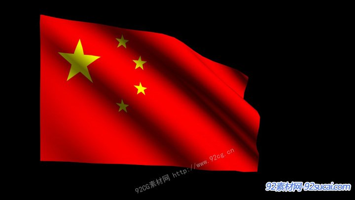 红旗党旗飘舞飘动动画 带通道标清视频