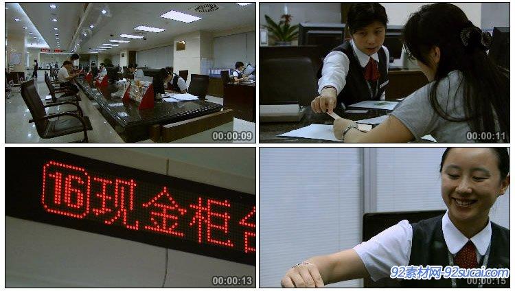 深圳金融业 中国银行业务办理大厅柜台点钞办理现金业务高清实拍