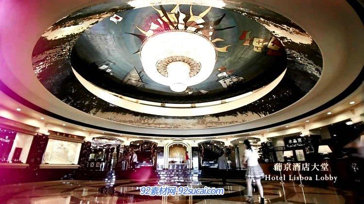 澳門新葡京酒店宣傳片 休閑娛樂會所高檔餐廳酒店大堂美食進餐