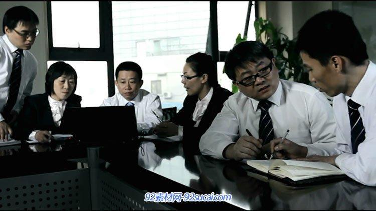 商务会议研究讨论 商务办公合作洽谈业务 办公室职员工作多组镜头