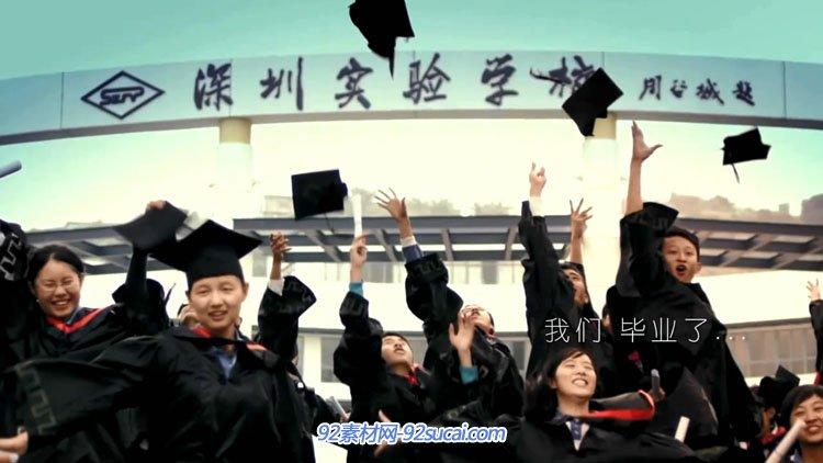 深圳實驗學校教育宣傳片 愛在身邊 上課教室畢業博士帽放孔明燈