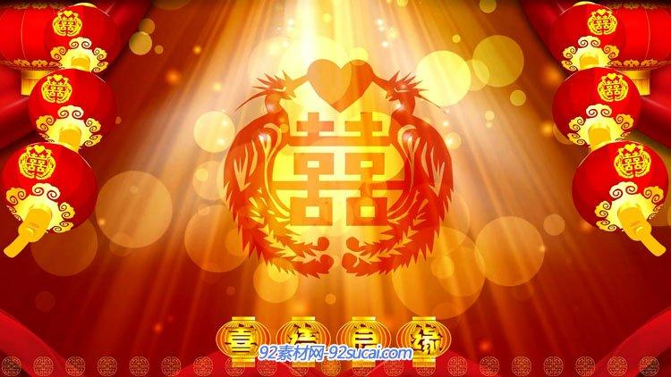 中式梦幻粒子传统喜庆婚庆视频 婚礼庆典舞台背景开场(有音乐)