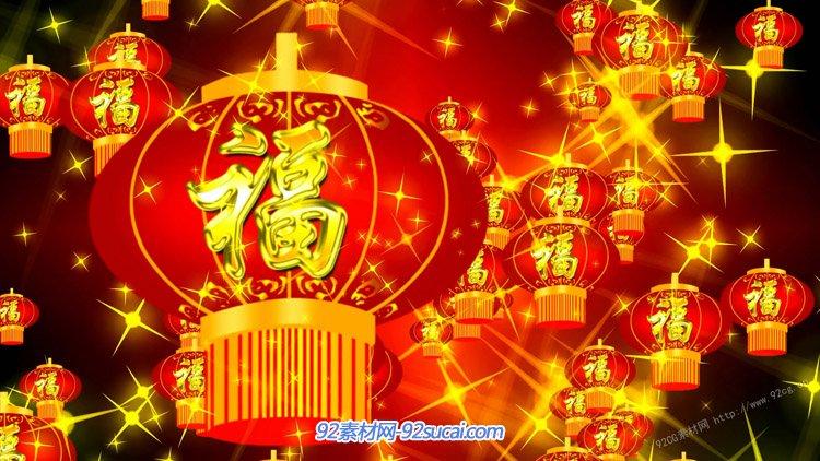 2015大红喜庆新年红灯笼福字 LED舞台新春联欢晚会动成背景视频