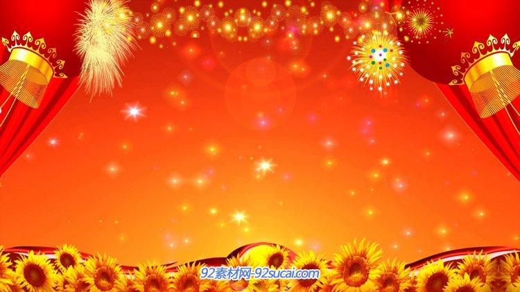 丰收的时代2015新年节日喜庆大红灯笼向日葵春节舞台晚会背景视频
